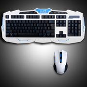 其他 如意鸟 无线键盘鼠标套装电视笔记本游戏无线键鼠套装 升级版 智能断电六键变速珍珠白
