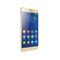 荣耀 6Plus 32GB 移动联通双4G版手机(双卡双待/金色)产品图片4