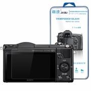 嘉速 索尼SONY ILCE-A5000L/5100L/6000L/α6000微单相机 高透防爆防刮钢化玻璃保护贴膜/金