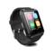 酷道 U8 智能手表(黑色/防水版)产品图片1