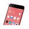 魅族 魅蓝Note 16GB 电信版4G手机(双卡双待/粉色)产品图片4