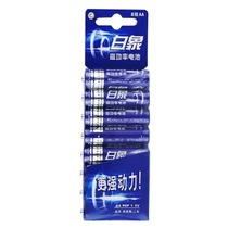白象 AAA R03P 7号 高功率七号电池8粒简卡优惠装 高功率电池 更强动力产品图片主图