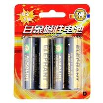 白象 LR20/大号 超能量碱性环保1号电池2粒挂卡装 超能量碱性电池 环保更耐用产品图片主图