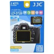 JJC LCP-D7100 尼康 D7100 专用相机贴膜 屏幕保护膜 肩屏贴膜 高透防刮屏幕保护膜 2套