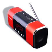 山水 SANSUI/迷你音响 插卡音箱 便携式低音炮收音机 带mp3音乐播放器户外放小音箱 红色