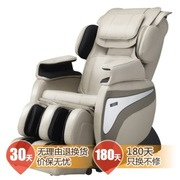 轻松伴侣 EP-323B 零重力多功能智能3D按摩椅 Ai Smart智极椅