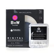 B+W XS-PRO MRC NANO KSM 55mm CPL 凯氏超薄多层镀膜偏振镜