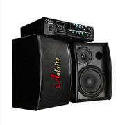 其他 澳莱特卡拉OK音响套装A208+WD700 6.5寸家庭影院卡包音箱 带功放机专业KTV 白色 加1拖2无线话筒N09套装