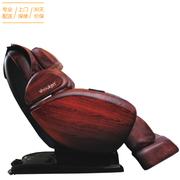 其他 松研A8L智能按摩椅 零重力太空舱3D豪华按摩椅家用多功能全身电动按摩沙发椅 黑色