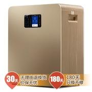 汇清 HQ-GJ01-03JX 空气净化消毒机