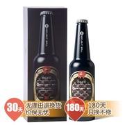 魔光球 啤酒Beer-B 空气净化器 家用 车载两用 消烟除尘除甲醛PM2.5