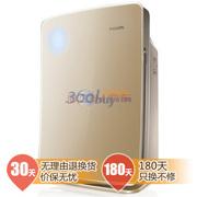 飞利浦 AC4091/00 健康新居系列空气净化器(香槟色)
