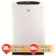 大金 MC71NV2C-W 空气清洁器 白色