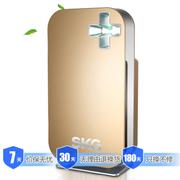 SKG 4208空气净化器 除雾霾PM2.5甲醛粉尘杀菌除异味
