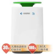 汇清 HQ-GD01-YWH WIFI连接 智能空气净化器(加湿版) 京东微联App控制