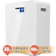 汇清 HQ-GJ01-03JY 空气净化器消毒机