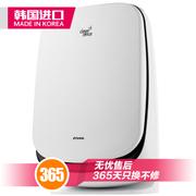 信一 SAR-H300BS 空气净化器全新升级版 白色