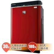 大金 空气清洁器MCK57LMV2-R珊瑚红