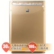 大金 MC70KMV2-N 空气清洁器(香槟金)