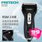 Pritech 时尚充电式电动剃须刀 双刀头往复式刮胡刀造型鬓毛刀 银白色产品图片1