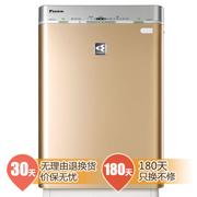 大金 MCK57LMV2-N 空气清洁器(香槟金)