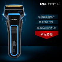 Pritech 电动剃须双刀头往复式刮胡刀充电式造型鬓毛刀特价 黄色产品图片主图