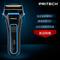 Pritech 电动剃须双刀头往复式刮胡刀充电式造型鬓毛刀特价 黄色产品图片1