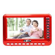小霸王 视频播放器S20 4.3英寸屏便携高清带拍照摄像头看戏机插卡音箱 老人唱戏收音机扩音 红色 标配无卡