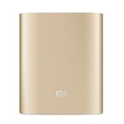小米 充电宝10400毫安手机通用移动电源原装正品 金色
