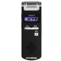 现代 HYM-1088 8G 黑色 15天15夜连续超长录音笔产品图片主图