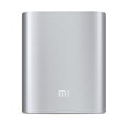 小米 充电宝10400毫安手机通用移动电源原装正品 银色