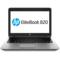 惠普 EliteBook 820 G2 12.5英寸笔记本产品图片1