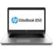 惠普 EliteBook 850 G2 15.6英寸笔记本产品图片1