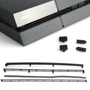 其他 利乐普 PS4主机保护配件 风口防尘网 带USB防尘塞 防止毛发灰尘漂浮物吸入您的爱机 黑色