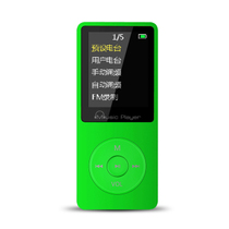 IQQ 无损运动MP3/MP4播放器 超长播高品质音  HIFI音质 无损录音笔 草绿色产品图片主图