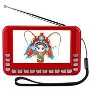 纽曼 A46HD老人看戏听戏机高清4.3寸小巧便携唱戏机视频MP3MP4播放器老人戏曲机 标配+16G卡+下载戏曲等
