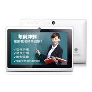 其他 智慧城A3升级版智能学习机 7寸双核平板电脑 小学初中高中同步点读 陶瓷白色 官方标配+32G扩充卡