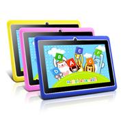 其他 智慧城A3宝贝电脑 早教学习机 小学生专用点读机 幼儿故事机 安卓系统WIFI上网 陶瓷白色 官方标配+32G扩充卡