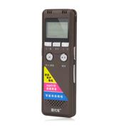 现代笔 微型专业录音笔 高清远距降噪 一键高品质录音MP3播放器K98 8g