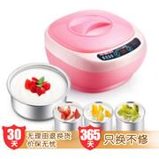 生活日记 酸奶机米酒机纳豆机泡菜机不锈钢分杯全自动