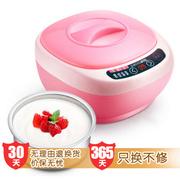 生活日记 SNJ-M27酸奶机米酒纳豆机微电脑全自动定时家用