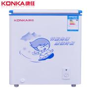 康佳 BC/BD-168DTH 168升单门卧式冷柜 顶开式冷藏冷冻两用