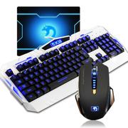 新盟 曼巴狂蛇7D宏定义鼠标 有线键盘套装 游戏键鼠套装 LOL CF游戏键鼠套 狂蛇黑+K39字键发光白+垫