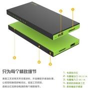 emie 宣言-变革 零按钮摇动立即充电 闪电快充极薄充电宝 8000mAh高效锂离子聚合物电芯 移动电源