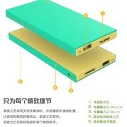 emie 宣言-自然 零按钮摇动立即充电 闪电快充极薄充电宝 8000mAh高效锂离子聚合物电芯 移动电源