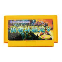 小霸王 电视游戏机卡 勇者斗恶龙V FC红白机卡带D30/D99/D31适产品图片主图