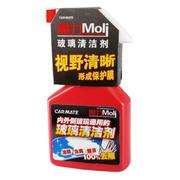 快美特 CARMATE 汽车玻璃清洁剂 车用清洗剂 高效去除污垢 虫渍 油膜