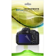 嘉速 索尼SONY ILCE-5000L/5100L/6000L/α5000/α6000 微单相机专用高透防刮屏幕保护