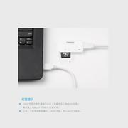 品胜 读卡器 USB3.0三合一读卡器(苹果白)