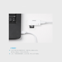 品胜 读卡器 USB3.0三合一读卡器(苹果白)产品图片主图